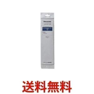 Panasonic CZ-SAF12A パナソニック エアコン用 交換フィルター PM2.5対応 空気清浄フィルター (CZ-SAF12後継品)(CZ-SAF9の代替)|1|bestone1