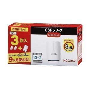 三菱レイヨン・クリンスイ HGC9SZ (2個入り+1個) CSPシリーズ 交換カートリッジ スーパーハイグレード 13+2 物質除去|1|bestone1