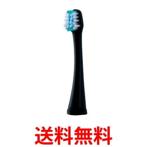 ★国内正規品★  音波振動と密集極細毛の組合せで、歯周ポケットに潜む歯周病の原因菌をかき出します。 ...