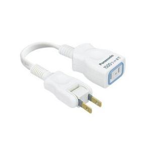 Panasonic WHA49101WP パナソニック 延長コードX 10cm ホワイト 白|1|bestone1