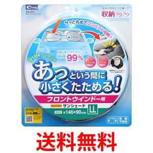 Panasonic 衣類スチーマー アイロン ルージュピンク NI-FS320-RP スタンド 専用カップ パナソニック  NIFS320RP|1|bestone1