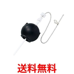 LIXIL(リクシル) INAX 取替用フロートゴム玉(大) 65mm TF-10R-L|1|bestone1