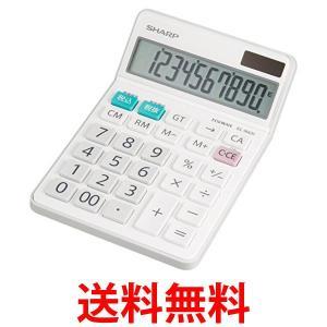 Panasonic 替刃 メンズシェーバー用外刃 ES9085 パナソニック リニア・システムスムーサー替刃 ひげそり