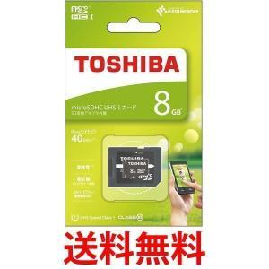 TOSHIBA microSDHCカード 8GB Class10 UHS-I対応 (最大転送速度40MB/s) 国内正規品 MSDAR40N08G|1|bestone1