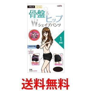 女の欲望 骨盤サポート設計 1分丈パンツ L-LL ブラック 骨盤サポートパンツ TRAIN トレイン|1|bestone1