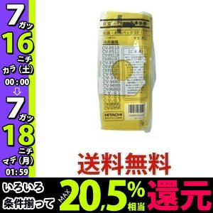 HITACHI SP-15C 日立 SP15C クリーナー お店パック 業務用 掃除機 紙パック|1|bestone1