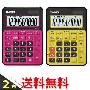 カシオ カラフル電卓 ミニジャストタイプ 10桁 MW-C12A-BR-N MW-C12A-BY-N ピンク イエロー|3|bestone1