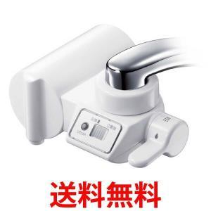 三菱レイヨン・クリンスイ Cleansui 蛇口直結型浄水器 CBシリーズ クリンスイCB073 CB073-WT 浄水器 蛇口直結型 CB073WT|1|bestone1