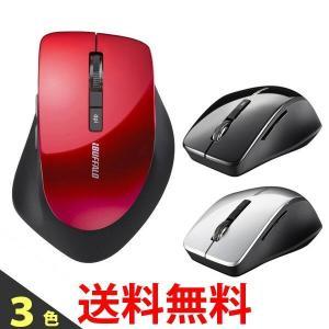 BUFFALO BSMBB23S Bluetooth3.0対応 BlueLEDマウス 静音 5ボタン DPI切り替えボタン SV BK RD レッド ブラック シルバー|1|bestone1