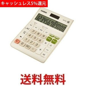 CASIO DW-200T カシオ スタンダード電卓 計算機 W税率設定・税計算 デスクタイプ 12桁 DW-200T-N DW200TN ホワイト