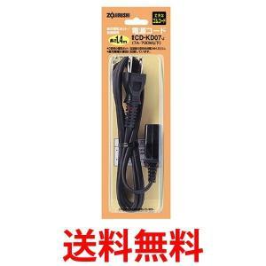 ZOJIRUSHI CD-KD07-J 象印 電気ポット用 電源コード CDKD07J 炊飯器 加湿器 電気ポット 対応 マグネット式 ゴム製電源コード|1|bestone1