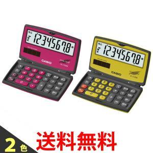 CASIO SL-C100B カシオ カラフル 電卓 8桁 SLC100B0 折りたたみ 手帳タイプ ピンク イエロー|1|bestone1