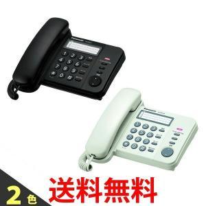 Panasonic VE-F04 パナソニック デザインテレホン 電話機 親機のみ VE-F04-K VE-F04-W ホワイト ブラック VEF04|1|bestone1