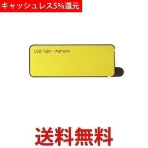 BUFFALO RUF3-PW32G-YE オートリターン機能 USB3.0 マカロンデザインUSB...