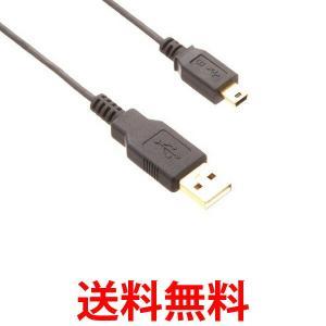 ★国内正規品★  ●パソコンとデジカメ・PSPをつなぐ、USB2.0ケーブル (A to miniB...