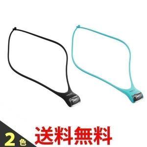 Panasonic パナソニック LED ネックライト 首にかけるライト 懐中電灯 携帯ライト BF-AF10P-G BF-AF10P-K|1