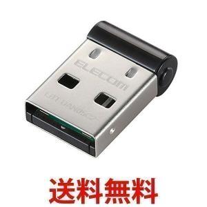 ★国内正規品★  ■ 仕 様 ■ 接続可能な機器:Bluetooth 1.2〜3.0までの機器及びB...