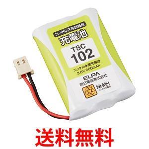 ELPA 朝日電器 電話機用充電池 TSC-102 1 bestone1