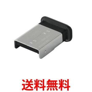 iBUFFALO Bluetooth4.0+EDR/LE対応 USBアダプター ブラック BSBT4D09BK ワイヤレス 省電 アダプタ バッファロー|1|bestone1