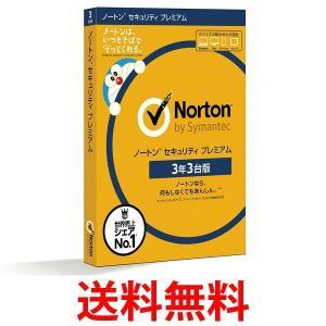 Symantec Norton シマンテック ノートン セキュリティ プレミアム 3年3台版  (Windows/Mac/Android/iOS対応) 最新版 PC スマホ タブレット ウイルス対策|1|bestone1