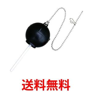 LIXIL(リクシル) INAX 取替用フロートゴム玉(小) 55mm TF-10R-S|1|bestone1