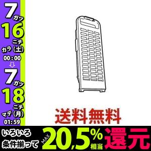 Panasonic 洗濯機 糸くずフィルター AXW22A-9MB0 パナソニック AXW22A9MB0 純正品|1|bestone1