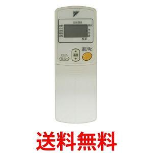 DAIKIN ARC424A1 ダイキン エアコン用リモコン 1796359 純正品|1|bestone1