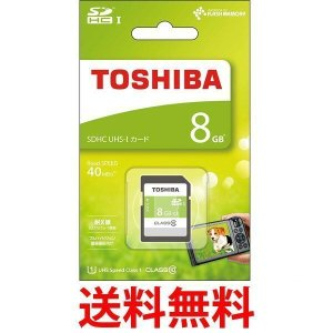 TOSHIBA SDAR40N08G 東芝 SDHCカード 8GB Class10 UHS-I対応 (最大転送速度40MB/s) 日本製 (国内正規品)|1|bestone1