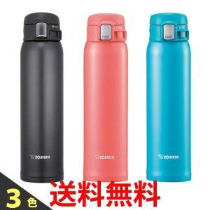 ZOJIRUSHI 水筒 直飲み 軽量ステンレスマグ 600ml 魔法瓶 SM-SC60 -PV -AV -HM 象印 ターコイズブルー コーラルピンク スレートグレー|2