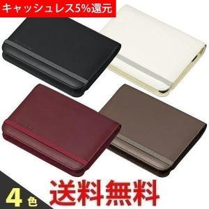 CASIO XD-CC2305 カシオ 電子辞書 エクスワー...