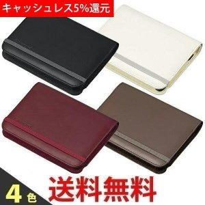 CASIO XD-CC2405 カシオ 電子辞書 エクスワード専用ケース XD-Zシリーズ用 ブック...