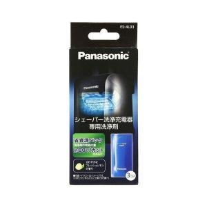 パナソニック 洗浄剤 ラムダッシュメンズシェーバー洗浄充電器用 3個入り ES-4L03|1
