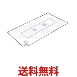 SHARP プラズマクラスター乾燥機用ふとん乾燥敷きマット DI-M1 シングルサイズ対応 シャープ|1|bestone1