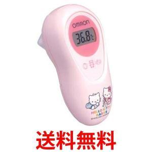 オムロン MC-581 耳式体温計 ハローキティベイビーズ OMRON MC581|1|bestone1