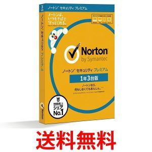 Symantec Norton シマンテック ノートン セキュリティ プレミアム 1年3台版 (Windows/Mac/Android/iOS対応) 最新版 PC スマホ タブレット ウイルス対策|1|bestone1