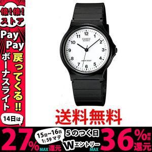 カシオ メンズ腕時計 CASIO MQ-24-7BLLJF Men's Analog Watch アナログ 生活防水|2|bestone1
