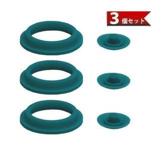 THERMOS B-003810 サーモス B...の関連商品7