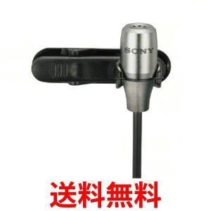 SONY ECM-SP10 ソニー ECMSP10 エレクトレットコンデンサーマイク  マイク 純正品 スマートフォン専用|1|bestone1