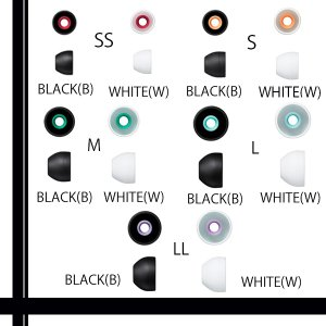 SONY EP-EX11SS EP-EX11S EP-EX11M EP-EX11L EP-EX11LL ソニー ハイブリッドイヤーピース 4個入り  EPEX11S ブラック ホワイト 純正品|2|bestone1|02
