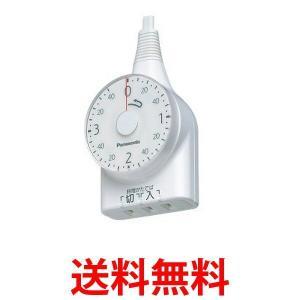 Panasonic WH3211WP パナソニック ダイヤルタイマー 3時間形 1mコード付 ホワイト 1の商品画像