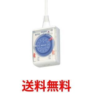 Panasonic  WH3311WP パナソニック 24時間くりかえしタイマー 24時間形 1mコード付 ホワイト|1|bestone1
