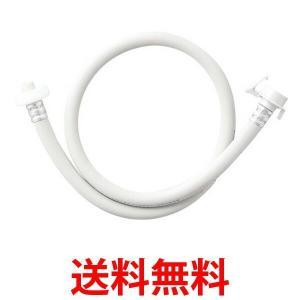 三栄水栓 PT17-2-2 自動洗濯機給水延長ホース 2m ...