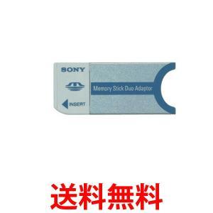 SONY MSAC-M2 メモリースティック Duoアダプター メモリースティック デュオ アダプター MSACM2 ソニー|1|bestone1
