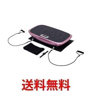 ALINCO アルインコ プログラム 4D 振動マシン FAV4318P 床保護マット ウエストベル...