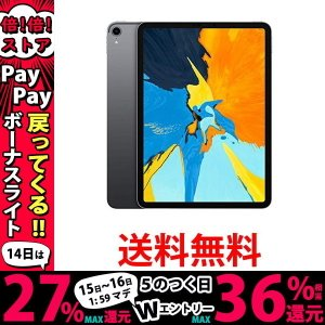 Apple iPad Pro (11インチ 、Wi Fi 、256GB)  スペースグレイ (最新モ...