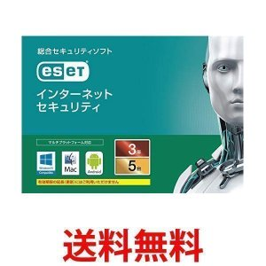 ESET セキュリティソフト インターネット 5台 3年版 カード版 Win/Mac/Android対応 最新版