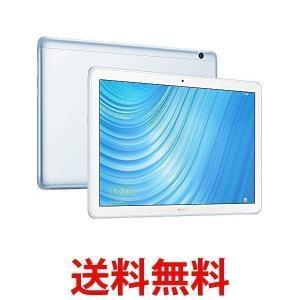 HUAWEI MediaPad T5 10 10.1インチタブレットWi Fiモデル RAM3GB/...