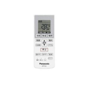Panasonic エアコン用リモコン CWA75C4270X パナソニック エアコンリモコン 純正品|1|bestone1