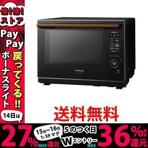 パナソニック スチームオーブンレンジ NE-BS2600-K ビストロ 30L 2段調理 ブラック