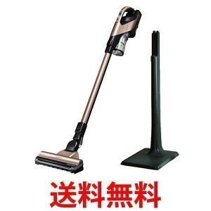 日立 掃除機 PV-BFH900 N コードレススティック&ハンディ&組み合わせ多彩なツール パワー...